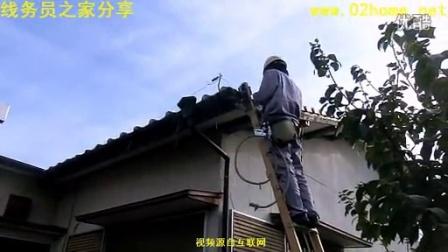 日本FTTH梯上架空操作实拍