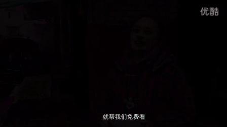 第九届新蕊杯参赛作品纪录片《守候》鹿文龙