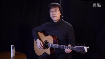 吉他必修十三式 之三  节奏合拍张季深圳吉他音乐教室