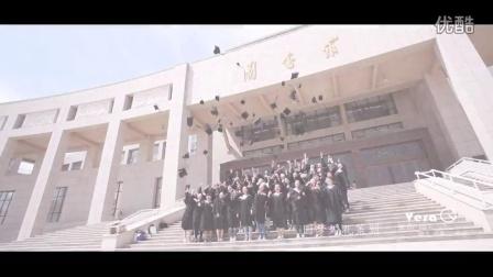 《时光不老,我们不散!》  ——谨以此片献给西北民族大学2011级广播电视编导班