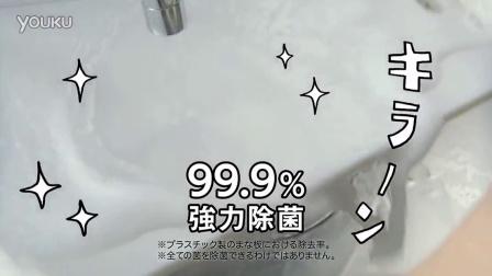 TVCM 花王厨房泡沫漂白喷雾清洁剂强力去油污垢除菌消臭400ml