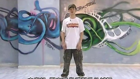 breaking舞曲街舞 街舞视频