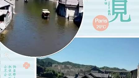 XiaoYing_Video_1400322799930