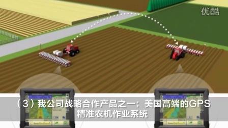 甘蔗全程机械化---柳州汉森&美国维蒙特灌溉
