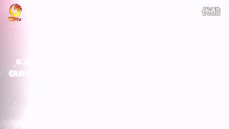 西南交通大学2015大学生文化艺术节开幕式暨119周年校庆晚会 精彩回顾&幕后采访