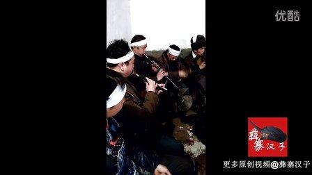 【彝寨汉子】 彝族传统葬礼习俗 唢呐独奏视频 民间传统艺术坐堂唢呐大全 三官寨唢呐 17