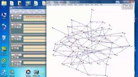 Pajek第一课:认识社会网络