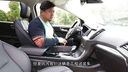 视频:[胖哥试车] 试驾福特锐界