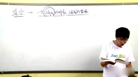 高中高一数学 集合的含义表示与基本运算(下)