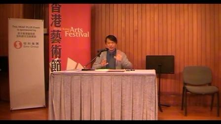 第43屆香港藝術節歐永財生先佛蘭明高的韻律專題講座的演出 Q&A