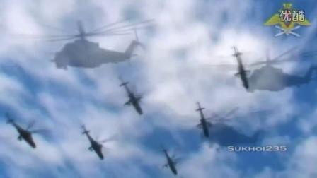Russian Aviation Day