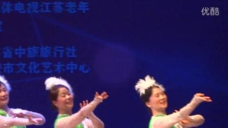 首届江苏-延安老年旅游文化艺术节
