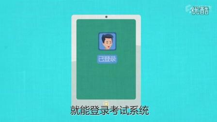 外研讯飞宣传片