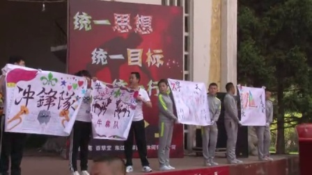 金富苑PK赛 第一集