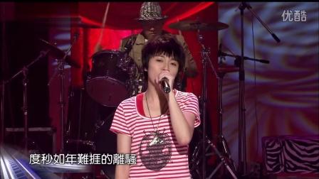 MV-苏打绿-小情歌-高清版-音扑网-750
