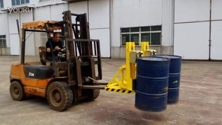 2DCG全新第三代叉车用油桶搬运夹具
