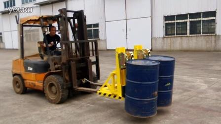 2DCM-G 全新万向节重型叉车油桶搬运夹具