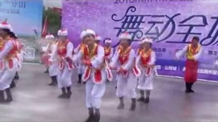 舞蹈-牧人欢歌