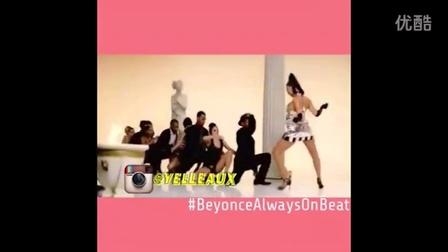 #BeyonceAlwaysOnBeat