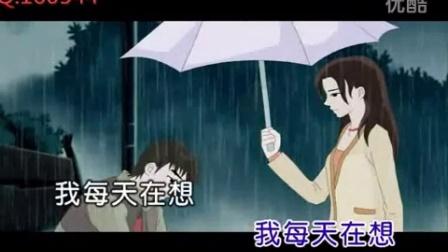 不浪漫的浪漫 - 中文伤感