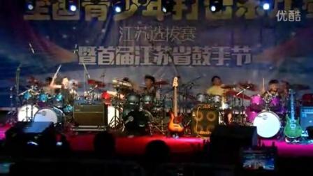 徐州鸿庆鼓校学员在首届江苏省鼓手节上的精彩表演