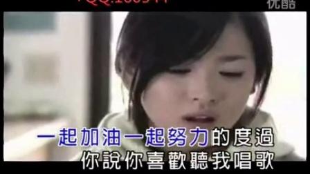 一个深爱的女孩哭着唱歌