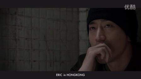 [ERIC] ERIC in HONGKONG 写真_teaser