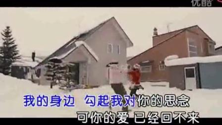 非主流音乐 - 这个冬天我还在