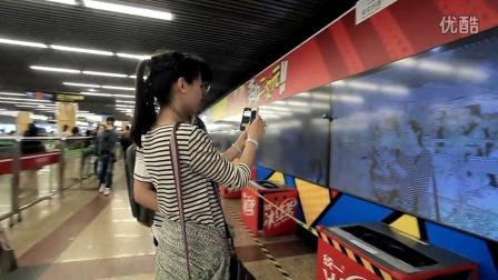 2015申通德高统一冰红茶上海地铁创意媒体广告