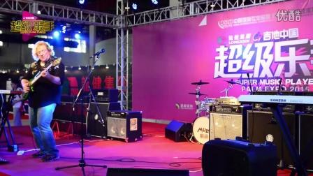 吉他中国超级乐手之STU HAMM03