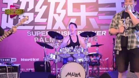 吉他中国超级乐手之重兽乐队