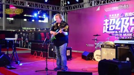 吉他中国超级乐手之STU HAMM05