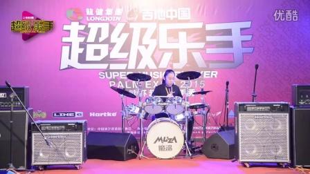 吉他中国超级乐手之九拍小鼓手