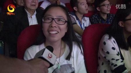走进中国好声音——西南交大版