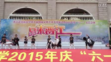 晋江市精舞门街舞 街舞视频