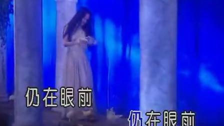 杨钰莹-你看蓝蓝的天 高清