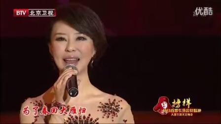祖海-为了谁(超清版)_高清