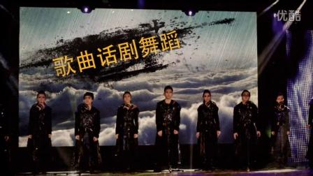 2015《再见,民大》预告片之二,请期待完整版!