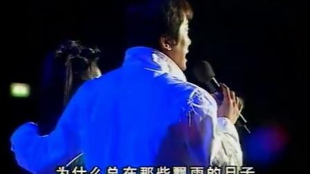 《心雨》演唱:毛宁 - 杨钰莹_高清