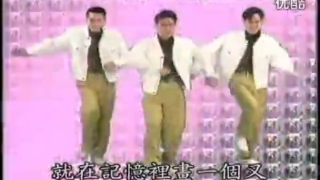 失恋 草蜢 _高清