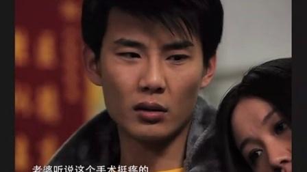 《宝贝保卫战》主演:顾思思&秦浩  2010年北京拍摄