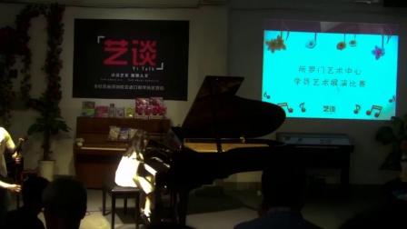 深圳所罗门艺术培训中心学员比赛