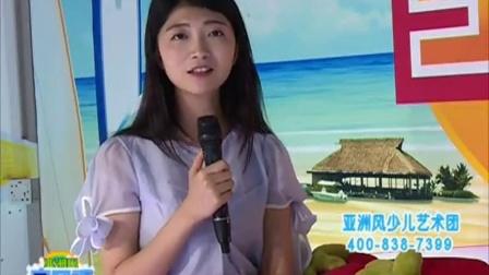 亚洲风宝贝秀第四十五期
