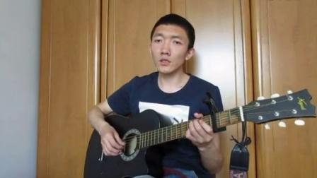 吉他弹唱-安河桥(宋冬野)