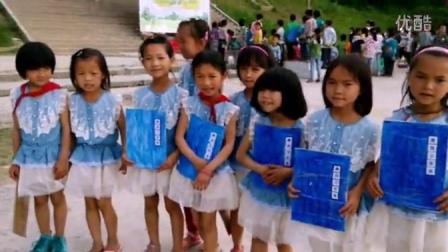 爱心衣橱六一特辑#我的六一#之贵州省惠水县断杉镇定理小学