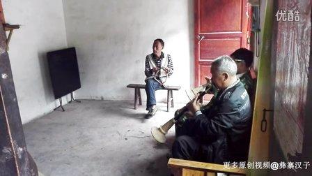 贵州彝族呣亨调子 唢呐(呣亨)教学级视频 彝族葬礼实拍