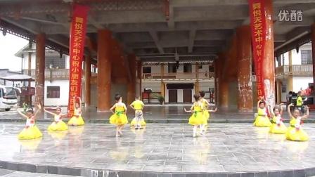 舞悦天舞蹈艺术中心大班《花裙子》