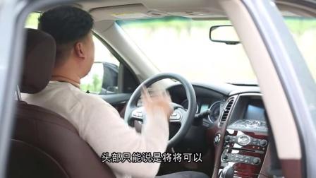 视频:[胖哥试车] 试国产英菲尼迪QX50