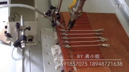 美兰达自动焊锡机焊线