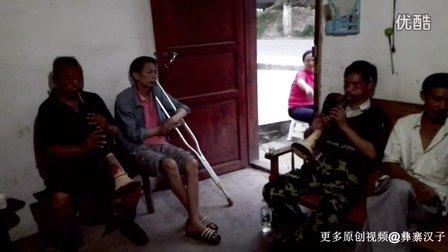 贵州毕节彝族呣亨调子2 唢呐(呣亨)教学级演奏视频 彝族传统葬礼习俗实拍